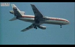 ∫ United Flight 232 on final approach. Note the daylight  in the leading edge of the horizontal portion of the tail (near the tip).  What appears to be a small white spot is actually a foot-long hole.  Because no slats or flaps were deployed on the leading and trailing edges of the wings, the crew was forced to attempt a landing at twice the normal speed.  (Amazon-Book Look Inside)
