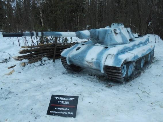 IS2-Salin Snow Tank